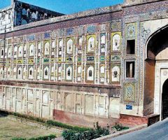 Famous Wall of Akber Fort in Lahore