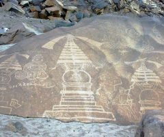 Rock Inscriptions near Chilas